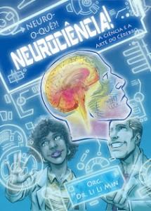 Neuro-o-que - CAPA Inks - 001 a