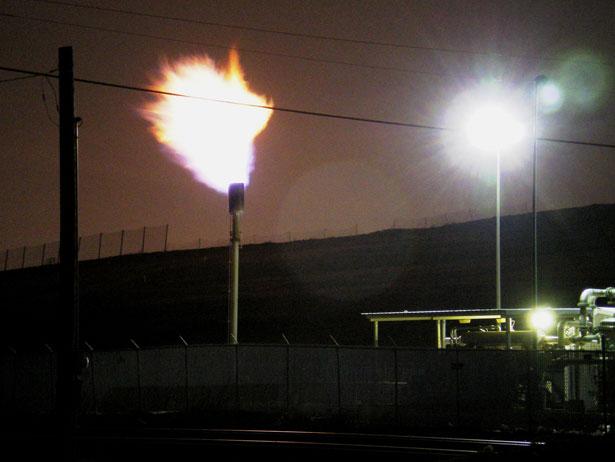 Emissões globais de metano podem estar subestimadas